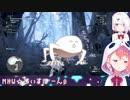 椎名唯華「ティガレックスってどんなやつ?」 笹木咲「ホモォ...みたいなやつ」