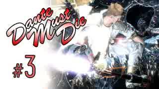 DMC5 DMD S-Rank No-Damage Mission3 アルテミス自由に空を泳がせず【ゆっくり解説】