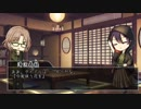 【文アル仮想】画家とカウンセラーが咲かす花 終【CoC】