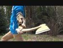 SEKIRO/隻狼/仕込み斧を作る【ダンボール工作】