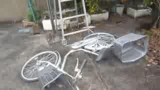 平成28年2月13日 集団ストーカーに自転車を倒されました
