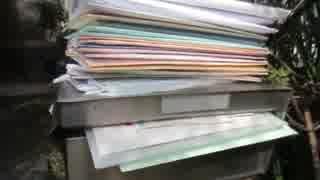 平成28年2月22日 ゆうメールをポストにいっぱい詰め込まれポストの上にも積み上げられ玄関にも3つ袋を置かれて嫌がらせされました