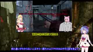 【DbD】キラーミコトくんちゃんのDbDやろう会 第11回目【VOICEROID+実況】