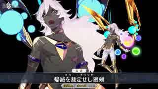 【FGO高画質版 味方版】アルジュナ〔オル