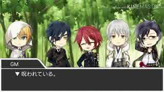 【実卓シノビガミ】メモリー:前編【刀剣乱舞】
