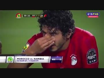 アフリカ・ネイションズカップ20...