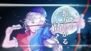 【東方ファンメイドPV】 暁Records - Help me, ERINNNNNN!!