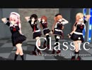 "【MMD艦これ】白露型5人で""Classic"" Ver.2【1080p/60fps】"