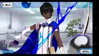【FGO追加ボイス集】アルジュナ(弓)からアシュヴァッターマンへの二部4章 追加ボイス【Fate/Grand Order】