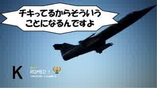 Ace Combat 7 Multiplayer156  バトルロイヤル  F-104C + HPAA