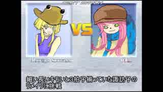 【MUGENキャラ作成】六頭身洩矢諏訪子ver2.0【東方?】