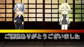【刀剣CoC】出目芸人たちの砂糖菓子七つpa