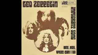 1970年11月05日 洋楽 「移民の歌」(レッド・ツェッペリン)
