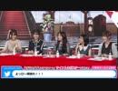 【DOLLS声優陣出演】東京ドールズ 2周年記念生放送 2019年6月22日