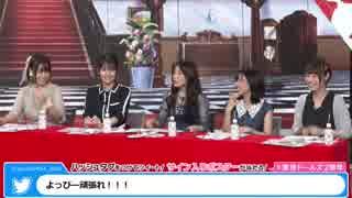 【DOLLS声優陣出演】東京ドールズ 2周年