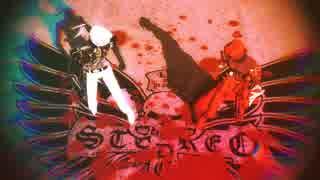 【Fate/MMD】アシュヴァッターマンとペペさんで劣等上等【モデル配布あり】