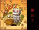 SIMPLE将棋実況Vol.4 THE 一瞬の隙 ~対角交換振り飛車~