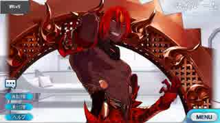 Fate/Grand Order アシュヴァッターマン マイルーム&霊基再臨等ボイス集+α(再臨段階表情差分あり)
