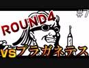 【PATO BOX】ボクサー王者のアヒルの復讐がアツすぎたwwwwwwwwww part7