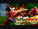 【実況】バンジョーとカズーイの大冒険で遊ぼう!【N64】Part1