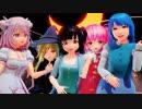 【MMD】 Mirrrrrors みぅ ニーナ 多々良小傘 クリスマスベゴニア シェルム カメラ自作 1080p60fps 【MikuMikuDance】