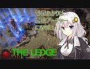 【Path of EXILE】紲星あかりは最速アーチャーになりたい! #6