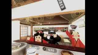 【Counter Fight SE】妹がカウンターファイトSE極め過ぎて完全に江戸時代の丼ぶり屋の店主になってる