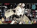 【FGOAC】沖田実装を願うマスターのGW その19