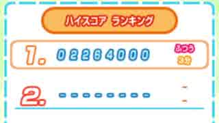 【TAS】タッチパニック スコアアタック(