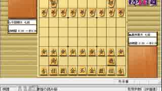 気になる棋譜を見よう1542(藤井七段 対 千田七段)
