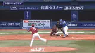 【R01/06/23】横浜DeNAベイスターズ VS 東