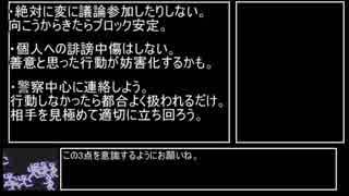 けものフレンズ2炎上に関する各事例一部の発信及び個人的見解part3.x(外伝)