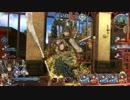 【FGOAC】GW行こうぜ!! 対戦動画その40
