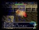 【風来のシレン2】最果てへの道を久しぶりにプレイ【Part2】(7F~10F)
