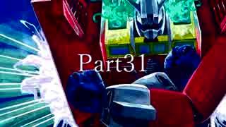 【MUGEN】希望vs絶望リスペクト大会 ~Hopes and Despairs~ Part31