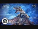 盾斧MHW:Iβテスト:轟竜ティガレックス