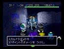 【風来のシレン2】最果てへの道を久しぶりにプレイ【Part8】(31F~36F)
