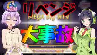 """【1回転1万円】リベンジ戦で久々に""""大事故""""やらかします。【結月ゆかり・京町セイカのオンラインカジノ実況】"""