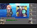 【艦これRPG】第三特異点 封鎖瑞雲四海 レイテ その2