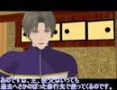 【刀剣乱舞】 さにわ が あらわれた ! 2 【MMD紙芝居】