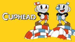 【CUPHEAD】イクスとへべれけのゲーム実況