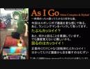 【DRS】ダンスラッシュずん子.mp4