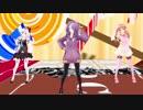 【アイドル部MMD】Lollipop