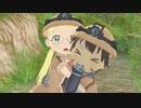 【MMD】リコとレグがロボキッス【メイドインアビス】