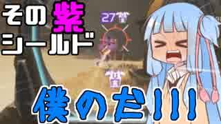 意外と優しいサイコパスファインダー【Apex Legends】VOICEROID実況