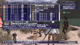 カッパのFF11生活975 ナイト強化作戦 【実況】