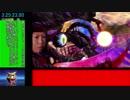 【RTA】大乱闘スマッシュブラザーズSPECIAL 灯火の星 はじめから+ むずかしい any% 3:30:45.05 カービィチャート【part8(終)】