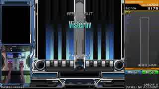 【beatmaniaIIDX】 DELABITY LABORATORY FLOOR 2 解禁曲 DPA詰合せ 2/2【Rootage】