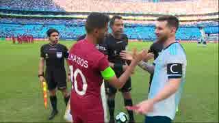 《コパ・アメリカ2019》 [グループB・第3節] カタール vs アルゼンチン (2019年6月23日)