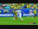 【コパ・アメリカ2019】コロンビアが無敗で決勝ステージ進出
